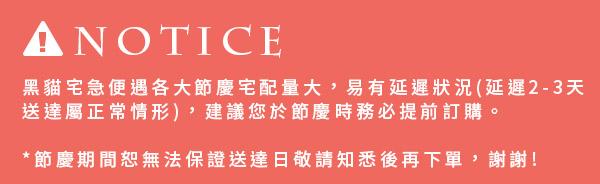 notice龍鳳堂蛋黃酥